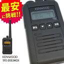 無線機 ハイパワートランシーバー ケンウッド ハイパーデミトス TPZ-D553MCH(5Wデジタル登録局簡易無線機 免許不要 防水 KENWOOD HYPERDEMITOSS 大容量バッテリータイプ)