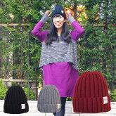 アクリル素材シンプルワッチキャップニット帽