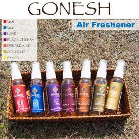 GONESH エアーフレッシュナースプレー 7タイプ
