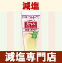 減塩 ジャネフ プロチョイス マヨネーズ 145g×3本セット | 減塩 減塩調味料 減塩食 塩分カット 減塩食品 減塩マヨネ…