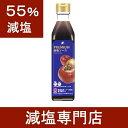 55%減塩 リン45%カット 減塩ソース PREMIUM(プレミアム) 国産 トマト使用 化学調味料無添加 300ml 【 腎臓病食 減塩食…