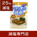 20%減塩 いわしで健康(みそ味) 90g×2袋セット 【 減塩 減塩食品 塩分カット 食品 おかず おつまみ 惣菜 レトルト レ…