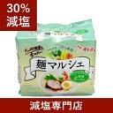 【30%減塩】無塩製麺 イトメン 麺マルシェ しお味ラーメン 5食入