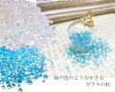 ガラスの種 10g [oth-rf-002]