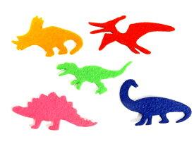★よりどり5個でメール便送料無料★アイロンワッペン2枚・恐竜[irw-s-009]