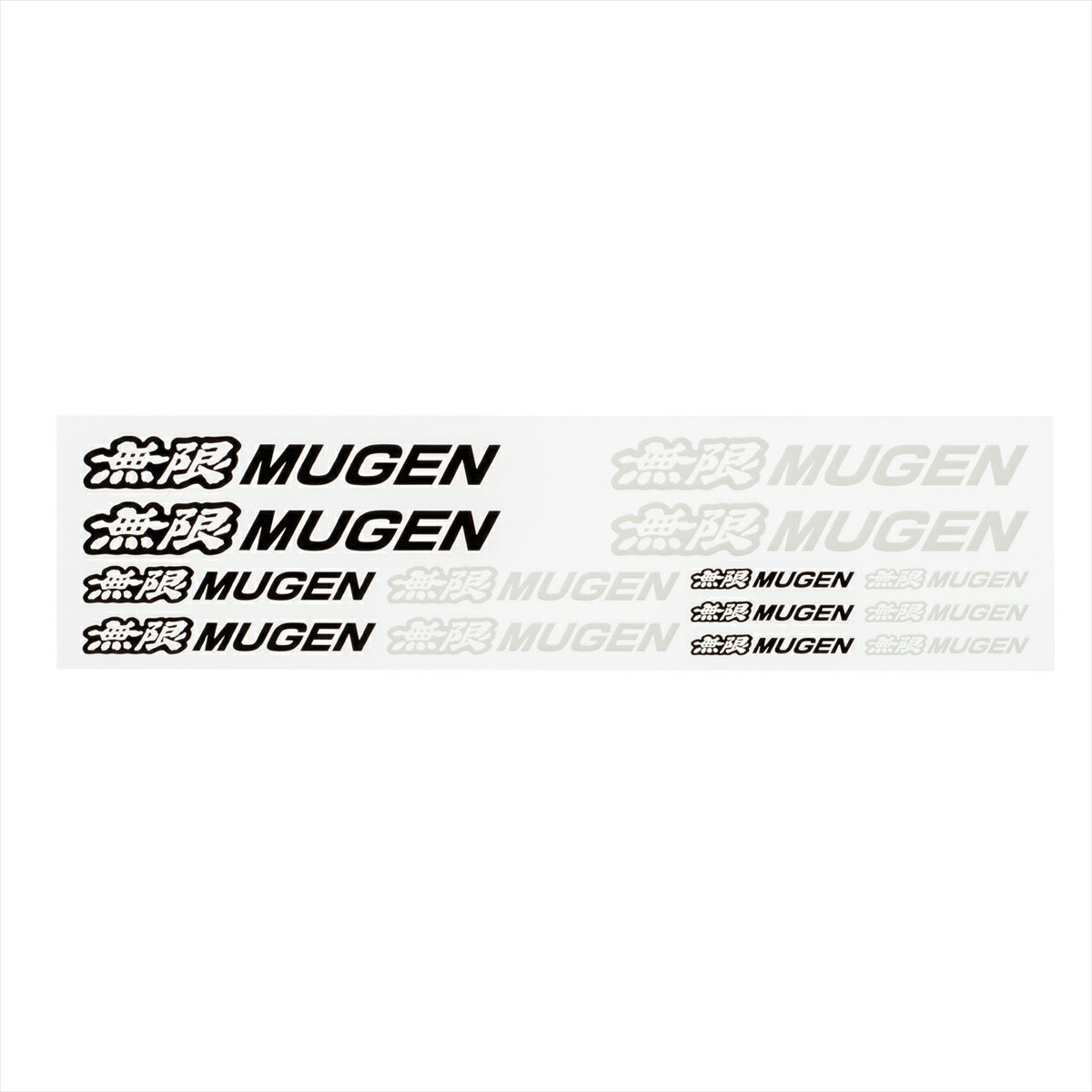 MUGEN STICKER SET