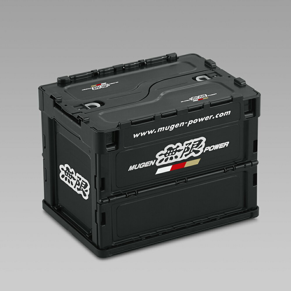 MUGEN Folding Container S