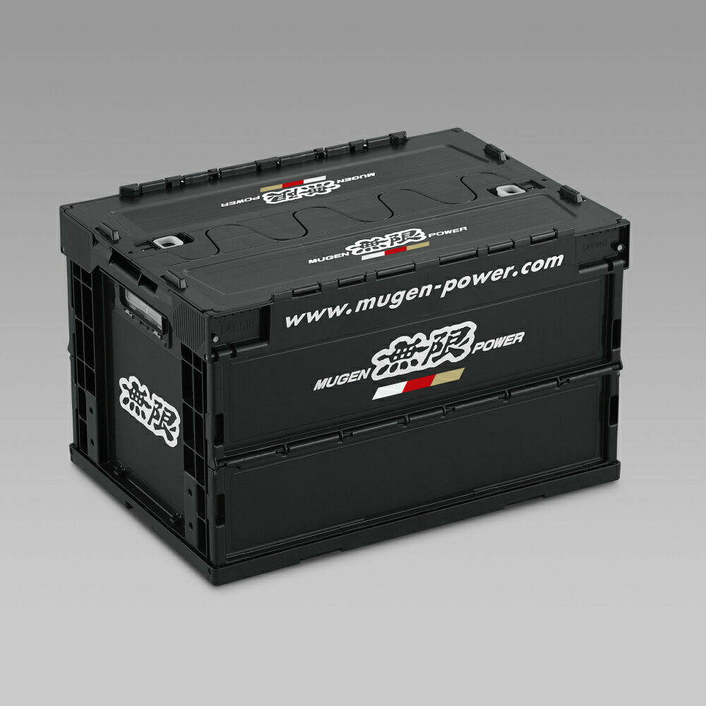 MUGEN Folding Container M