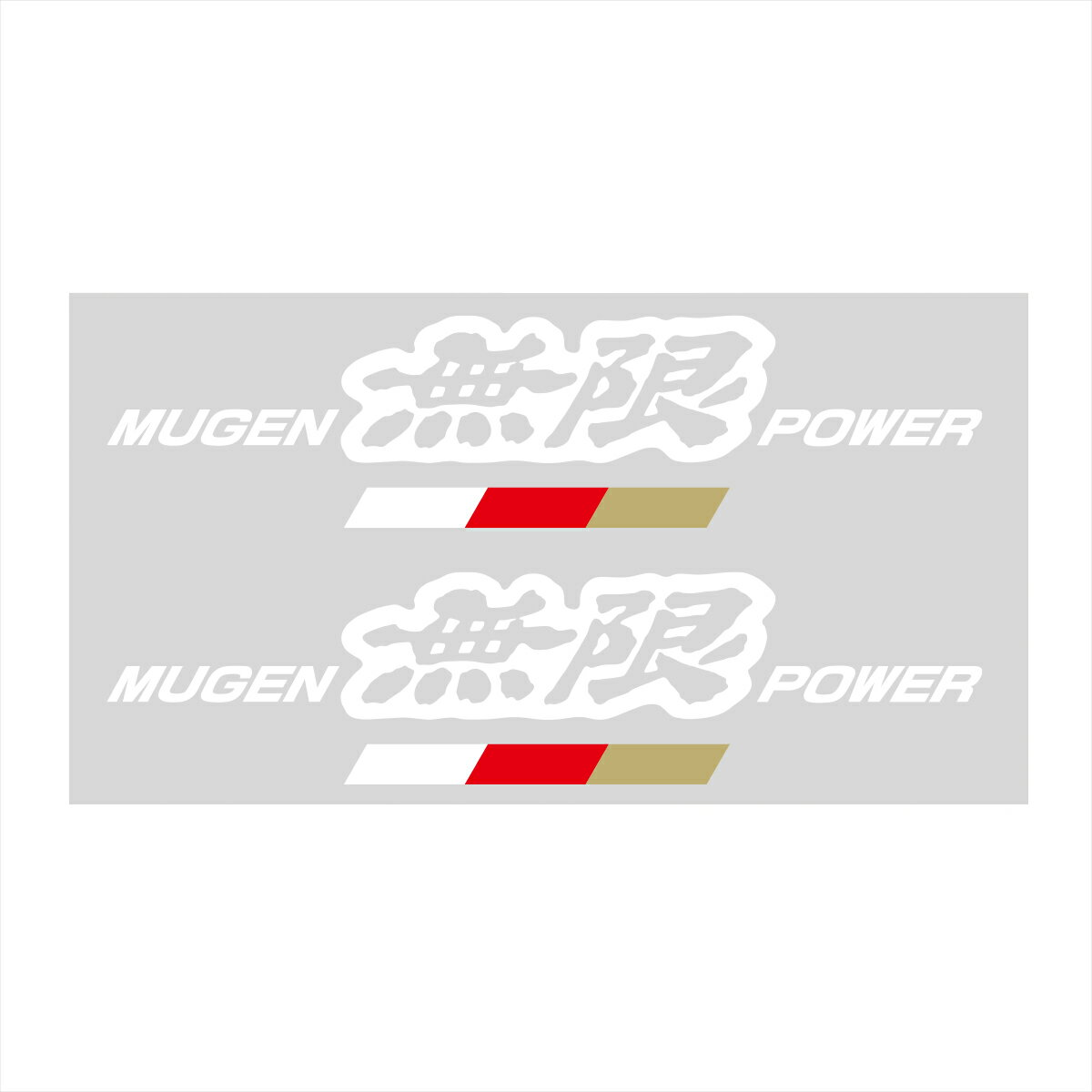 MUGEN POWER STICKER A SIZE:LL