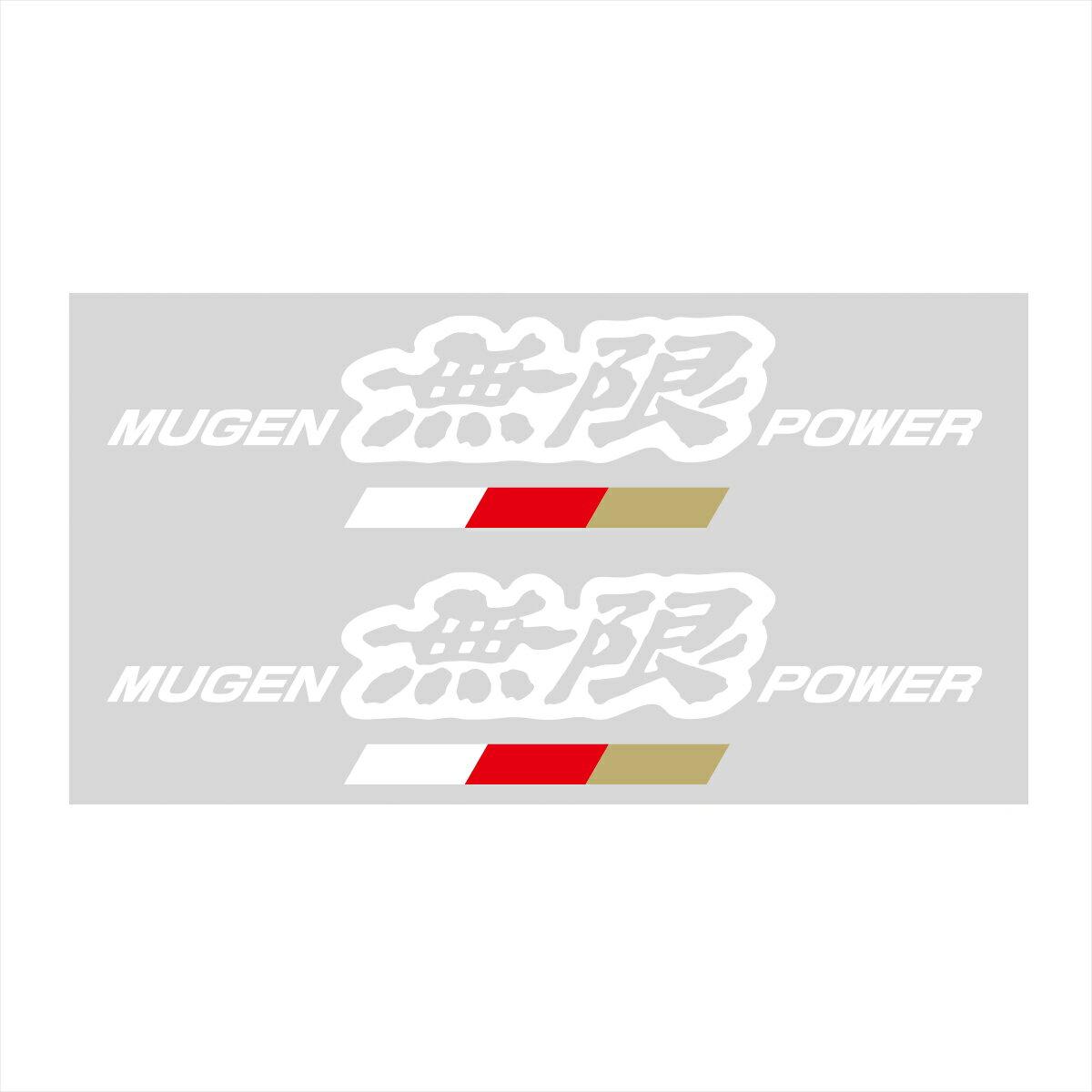 MUGEN POWER STICKER A SIZE:M
