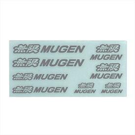 MUGEN METAL STICKER SET