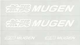 MUGEN STICKER A