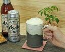 産地直送 ビールの泡もクリーミー に! ビールの容量500ml 信楽焼 陶器製 黒釉白流しビアジョッキ (iga)(ビアマグ、ビアカップ、おしゃれなマグカップ) 父の日/母の日/タンブラー/ギフト/お