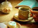 信楽焼 コーヒーカップ&ソーサー 掛分け釉切立 コーヒー碗皿 セット 陶器 コーヒーカップ ソーサー ペア 北欧 来客用 おしゃれ 珈琲 碗皿 プレゼント ギフト 信楽焼き やきもの