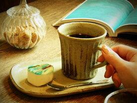 信楽焼 コーヒーカップ&ソーサー 茶釉 コーヒー碗皿 セット 陶器 コーヒーカップ ソーサー ペア 北欧 来客用 おしゃれ 珈琲 碗皿 プレゼント ギフト 信楽焼き やきもの