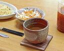 信楽焼 陶器 ビールグラス 緋色 スカーレット 刷毛目 焼酎グラス ビアグラス フリーカップ ビアカップ タンブラー 湯…