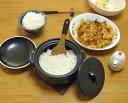 万古焼 陶器 ごはん鍋 2合炊 直火 電子レンジ対応 ご飯鍋 炊飯器 土鍋 日本製 2合 萬古焼 母の日 調理器具 ギフト 焼…