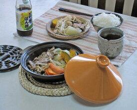 万古焼(萬古焼) カラフルタジン鍋 オレンジ (陶製すのこ、レシピ付) [日本製] 母の日 調理器具 ギフト 陶器 焼き物 やきもの(ogna)