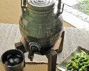 信楽焼 ラジウム 焼酎サーバー ビードロ [一升・1.8L] 陶器 おしゃれ 焼酎 お酒 水瓶 ウォーターサーバー ドリンクサ…