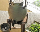 信楽焼 ラジウム 焼酎サーバー かわき [一升・1.8L] 陶器 おしゃれ 焼酎 お酒 水瓶 ウォーターサーバー ドリンクサー…