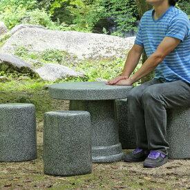 【ポイント20倍】信楽焼 ガーデンテーブル 5点 セット 班点石肌 20号 (テーブル×1、ガーデンチェア×4) 陶器 雨ざらしOK アウトドア スツール付き バーベキュー 椅子 北欧 おしゃれ アンティーク(MR9050-05G)