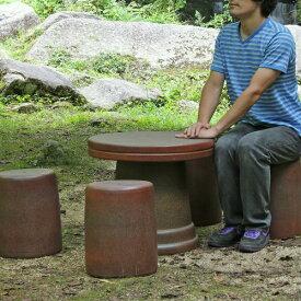 【ポイント20倍】信楽焼 ガーデンテーブル 5点 セット コゲ緋色 スカーレット 20号 (テーブル×1、ガーデンチェア×4) 陶器 雨ざらしOK アウトドア スツール付き バーベキュー 椅子 北欧 おしゃれ アンティーク(MR9050-07G)