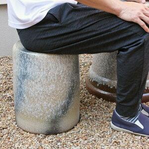 【ポイント10倍】信楽焼 ガーデンチェア 白 窯変 アンティーク スツール おしゃれ 花台にも 北欧 イス チェア 椅子 園芸用 ギフト 陶器 信楽焼き 焼き物 やきもの (MA130-06G)