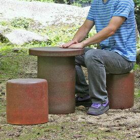 【ポイント10倍】信楽焼 ガーデンテーブル 3点 セット コゲ緋色 スカーレット 15号 (テーブル×1、ガーデンチェア×2) 陶器 雨ざらしOK アウトドア スツール付き バーベキュー 椅子 北欧 おしゃれ アンティーク(MR9051-01G)