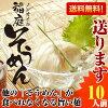 ☆無限堂☆稲庭素麺45g×20束(10人前)【お徳用・業務用・ご自宅用】・はしっこ・端っこ】