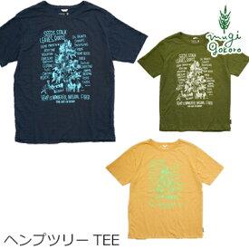 ゴーヘンプ GOHEMP ヘンプツリー ベーシックTシャツ HEMP TREE BASIC S/SL TEE Tシャツ 購入金額別特典あり 正規品 オーガニック 無添加 送料無料 ヘンプ オーガニックコットン 麻 半袖 天然 ナチュラル 自然