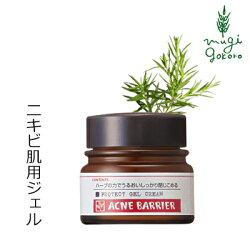 【石澤研究所】【アクネバリア】薬用プロテクトジェルクリーム33g(保湿クリーム)<医薬部外品>