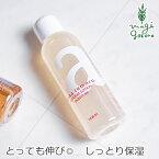 【アンナトゥモール】ナチュラルローションしっとり120ml(化粧水)