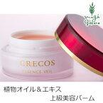 【CRECOS(クレコス)】エッセンスヴェール26g(保湿用バーム)