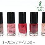 【ロゴナ(LOGONA)】ナチュラルネイルカラー4ml(ネイルカラー、マニキュア)