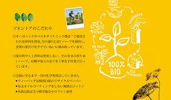 ゾネントアsonnentorヒルデガルトのお茶呼吸のお茶1.5g×18袋ハーブティー購入金額別特典あり正規品オーガニック無添加アーユルヴェーダ無農薬有機紅茶ナチュラル天然自然ノンケミカル