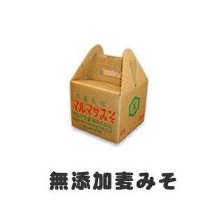 即納!無添加の麦みそ2kg( 粒味噌 )国産原料100%の生味噌をお届け愛媛のご当地グルメをお取り寄せ!自然食品(自然派食品 自然食)の麦みそ(麦味噌)で味噌汁(みそ汁)。