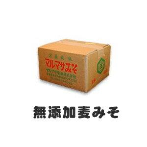 即納!無添加の麦みそ4kg( 粒味噌 )国産原料100%の生味噌をお届け愛媛のご当地グルメをお取り寄せ!自然食品(自然派食品 自然食)の麦みそ(麦味噌)で味噌汁(みそ汁)。