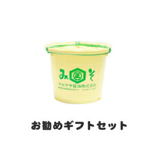 【送料込】麦味噌(麦みそ)4kg樽入り (粒みそ)