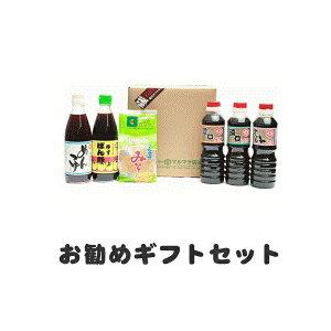 【送料込】麦味噌・甘口醤油めんつゆ・ゆずぽん酢の詰め合わせ