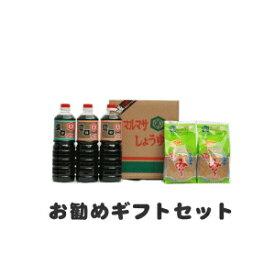 【送料込】麦味噌・甘口醤油の詰め合わせ
