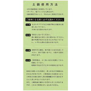 【土鍋陶器】瑠璃紺土鍋モダン陶器おしゃれ直火シンプル信楽焼【日本製】