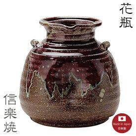 【陶器花瓶】南蛮巾着 花瓶 花器 花入 モダン 青 陶器 おしゃれ 生け花 信楽焼 【日本製】
