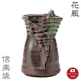 【陶器花瓶】南蛮ひねり手付 花瓶 花器 花入 モダン 青 陶器 おしゃれ 生け花 信楽焼 【日本製】