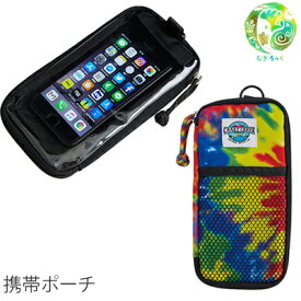 クレイジークリーク モバイルアンドウォレット 携帯用ポーチcracycreek ボルダリング クライミング 正規品 ロッククライミング チョーク アウトドア 登山 正規販売店 バッグ