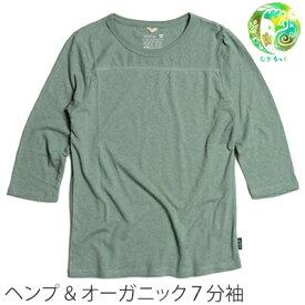2019年新色 ゴーヘンプ GOHEMP ベーシックフットボールTシャツ BASIC FOOTBALL TEE(五分丈Tシャツ) Tシャツ クライミング ボルダリング 送料無料 正規品 麻 7分丈 天然 ナチュラル ノンケミカル 自然 ロッククライミング アウトドア