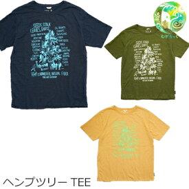 ゴーヘンプ GOHEMP ヘンプツリー ベーシックTシャツ HEMP TREE BASIC S/SL TEE Tシャツ 正規品 オーガニック 無添加 送料無料 ヘンプ オーガニックコットン 麻 半袖 天然 ナチュラル 自然