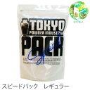 TOKYO POWDER INDUSTRIES SPEED PACK LARGE ラージパック 330g クライミング用チョーク 東京粉末 ボルダリング クライ…
