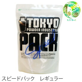 TOKYO POWDER INDUSTRIES SPEED PACK LARGE ラージパック 330g クライミング用チョーク 東京粉末 ボルダリング クライミング 正規品 ロッククライミング チョーク アウトドア 登山 正規販売店 スピード