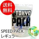 【●】【チョーク】【ボルダリング クライミング 送料無料】■正規品■【東京粉末】TOKYO POWDER INDUSTRIES SPEED PA…