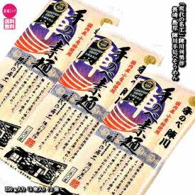 長崎 島原手のべ陣川素麺 250グラム 5束入り/3個 送料無料 ネコポス便 お届けのため代引き・日時指定できません